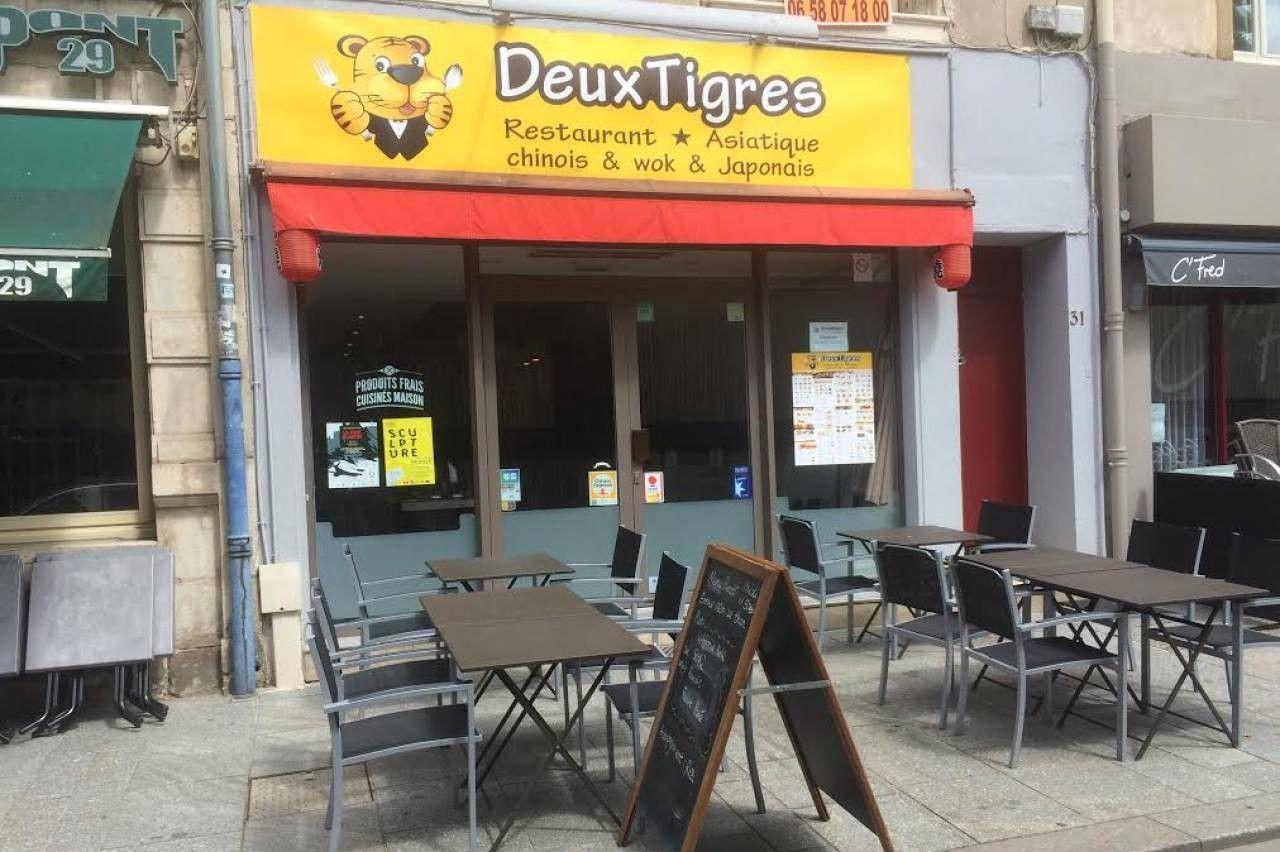 deux tigres nancy restaurants. Black Bedroom Furniture Sets. Home Design Ideas