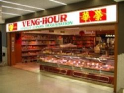 Veng Hour Epicerie - Alimentation / Gourmandises  Nancy