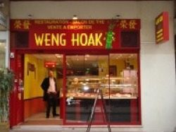 Weng Hoak - Restaurants Nancy