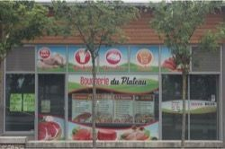 Boucherie du Plateau  - Alimentation / Gourmandises  Nancy